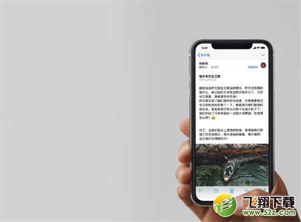 苹果iPhone xs返回主屏幕方法教程
