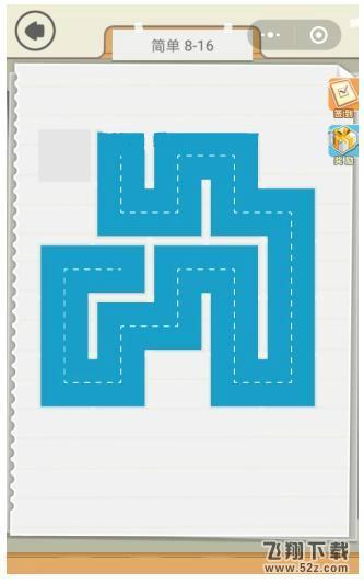 微信快来连方块简单8-16通关图文攻略