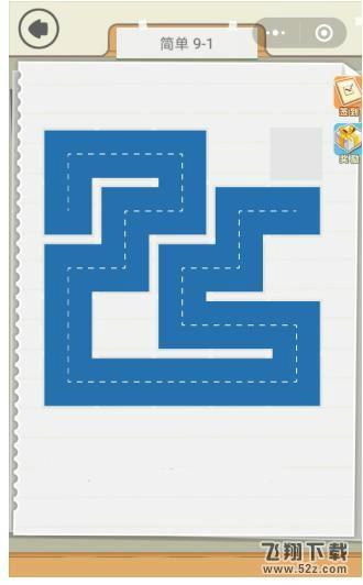 微信快来连方块简单9-1通关图文攻略