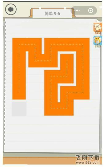 微信快来连方块简单9-6通关图文攻略