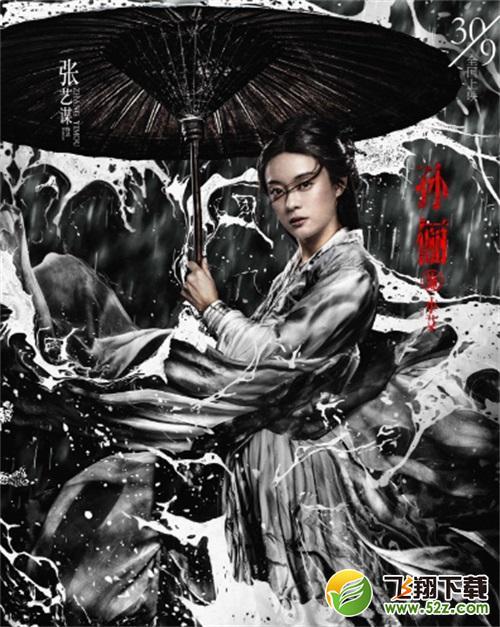 张艺谋《影》主角在《天龙八部》,你找到了吗?_52z.com