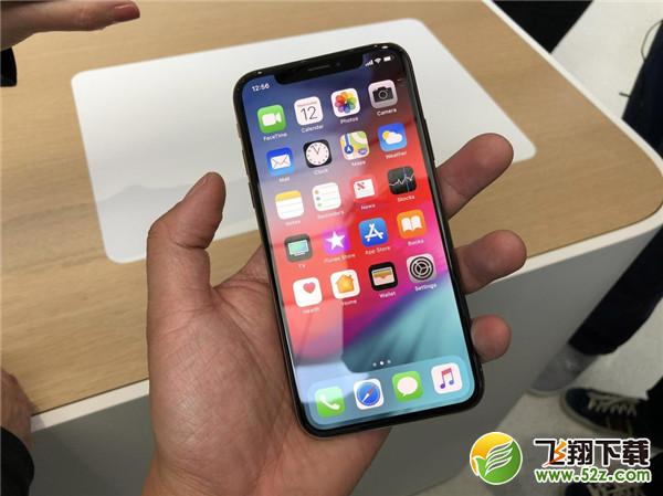 苹果iPhone xs分屏方法教程