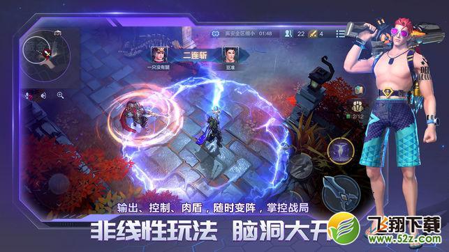 战塔英雄V1.1.0 iOS版_52z.com