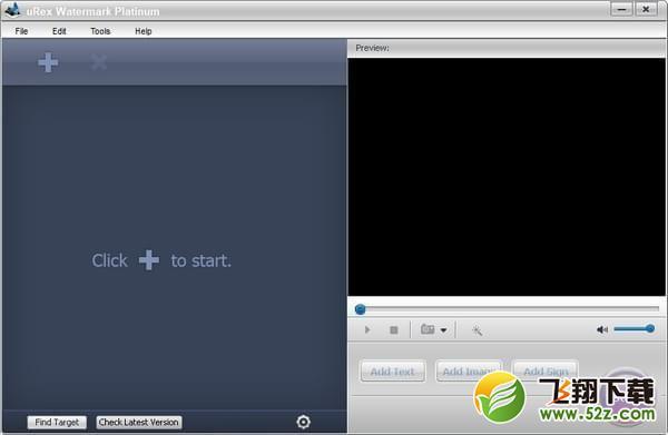 uRex Videomark Plat(视频水印添加软件)V3.0 免费版_52z.com