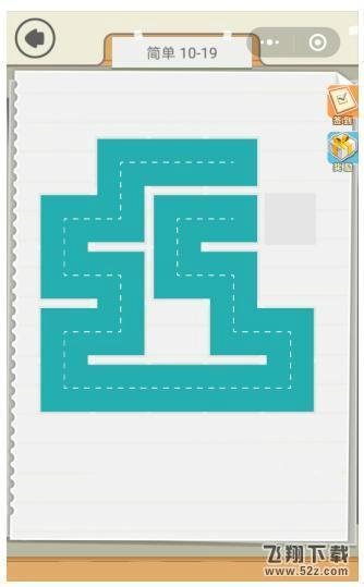 微信快来连方块简单10-19通关图文攻略