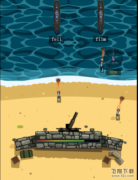 沙滩防卫战_52z.com