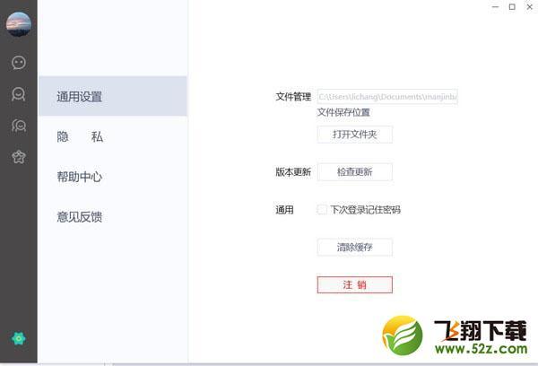 可访V1.0.0 官方版_52z.com