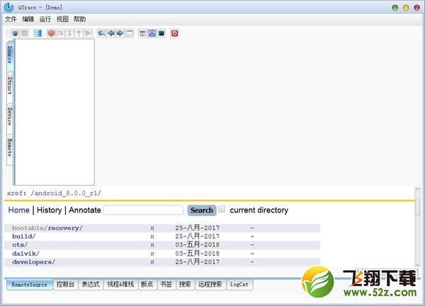 QTrace(java开发环境)V0.2.1 官方版_52z.com