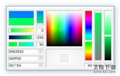 pkColorPicker(16进制取色工具)V4.0.0.0 绿色免费版_52z.com