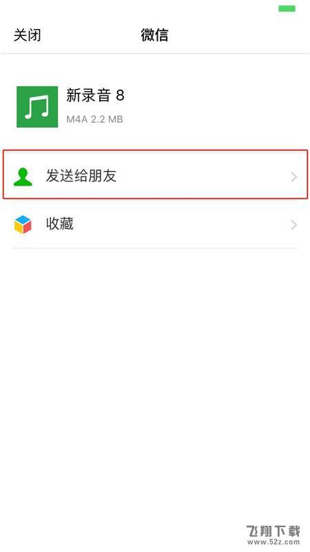 苹果iPhone xs恢复录音方法教程
