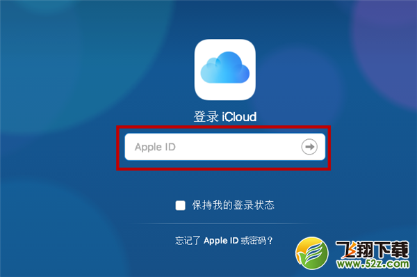 苹果iPhone xs批量删除联系人方法教程
