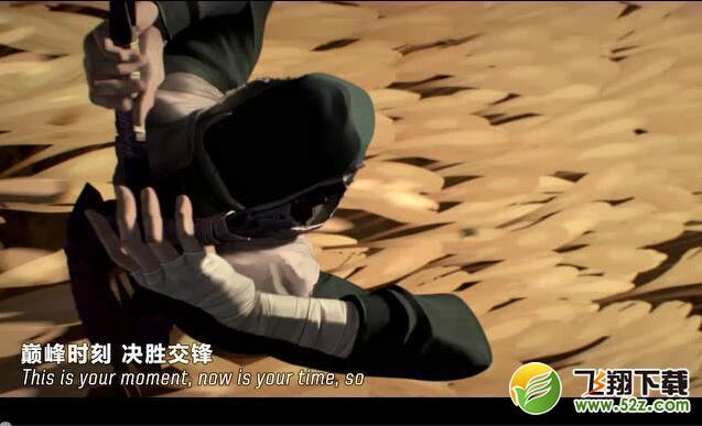 英雄联盟S8主题曲《登峰造极境》发布_52z.com