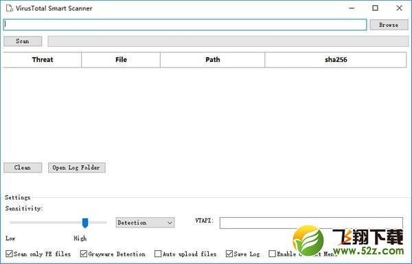 VirusTotal Smart Scanner(病毒扫描器)V1.04 免费版_52z.com