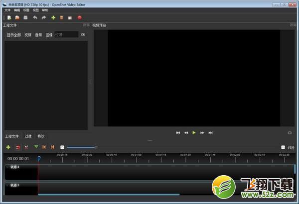 OpenShot Video Editor(视频编辑软件)V2.4.3 官方版_52z.com