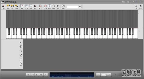 弹琴吧播放器V2018.0906 官方版_52z.com