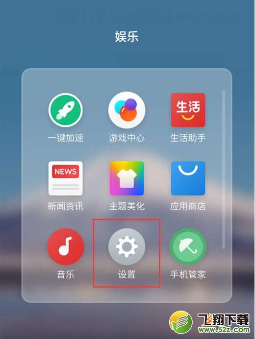 魅族v8手机使用高清语音方法教程