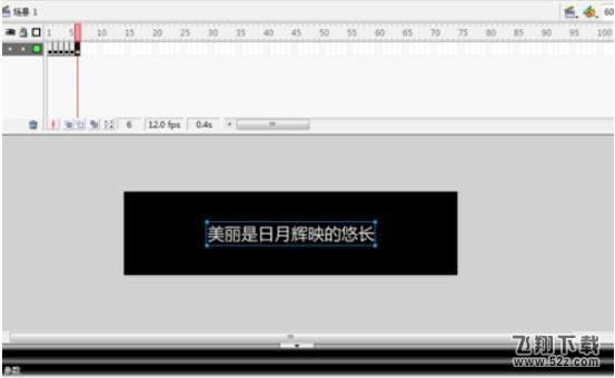 抖音app快闪文字视频制作方法教程_52z.com
