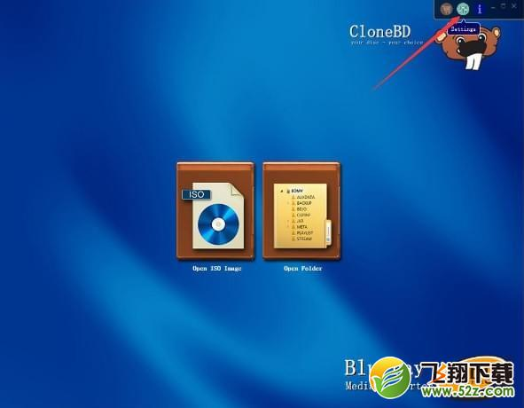 光盘复制工具(CloneBD)V1.2.3 官方中文版_52z.com