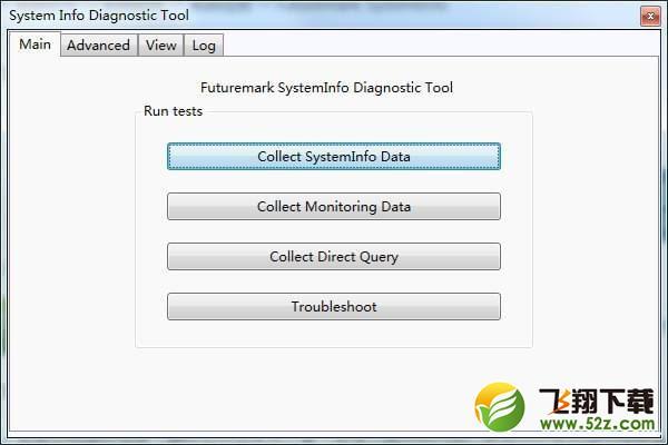 Futuremark SystemInfo(系统硬件检测工具)V5.13 官方版_52z.com