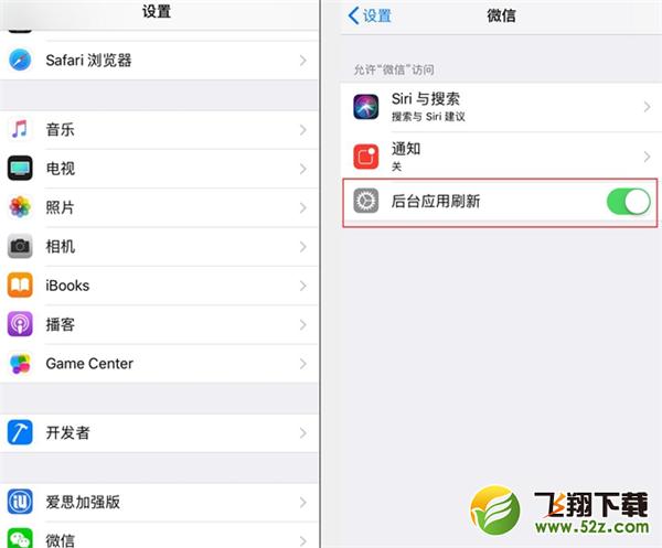 苹果iphone xs保养电池方法教程