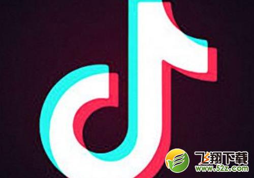 抖音dou+功能作用及用法介绍_52z.com