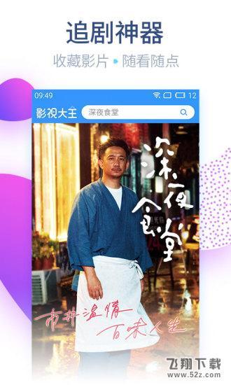秋霞电影网伦理片在线观看V3.1 安卓版_52z.com