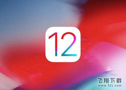 苹果iphone xs信号差解决方法教程_52z.com