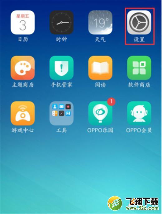 oppo a7x手机短信中心设置方法教程
