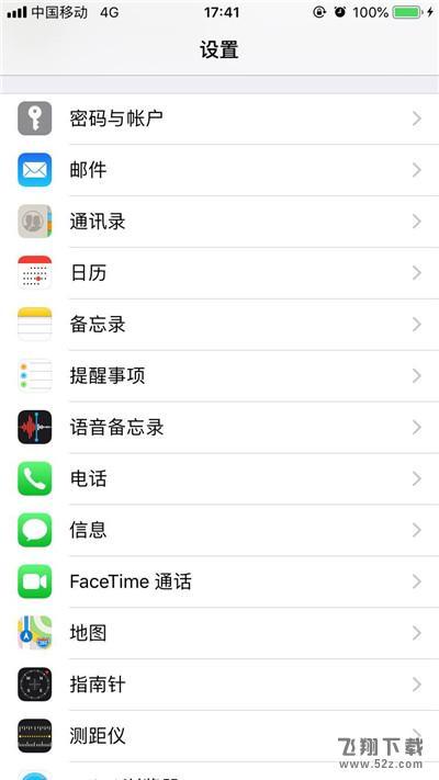 苹果iphone xs来电语音提示开启方法教程