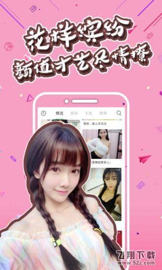 甄美宝盒V1.0.0 安卓版_52z.com