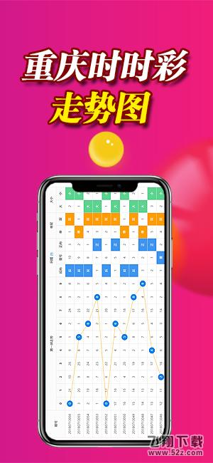 双赢彩票V1.0.9 苹果版_52z.com