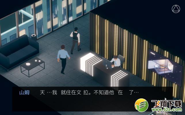 光芒四射V1.0 Mac版_52z.com