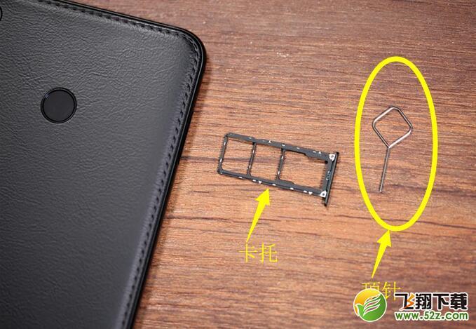 华为畅享max手机插卡方法教程
