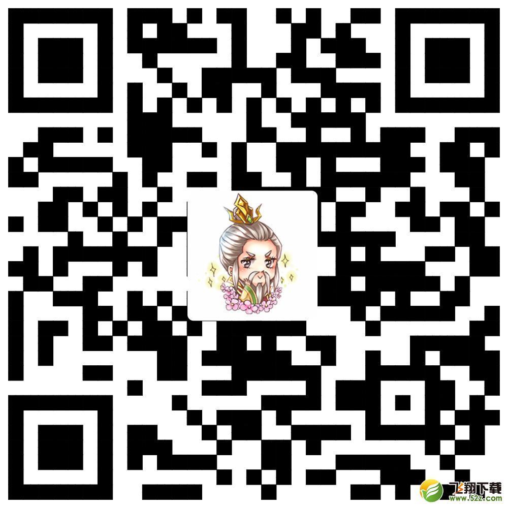 《天龙八部手游》名人堂专访 庭月玉宇多情客皇室涛_52z.com