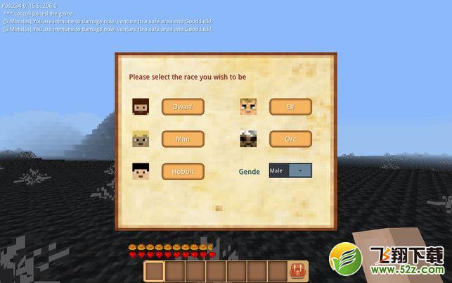 积木盒子世界V1.0 Mac版_52z.com