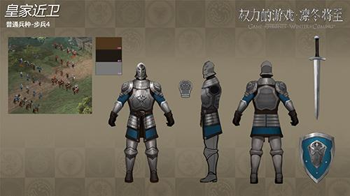 细节把控极为严苛《权力的游戏 凛冬将至》四大兵种暗藏玄机_52z.com