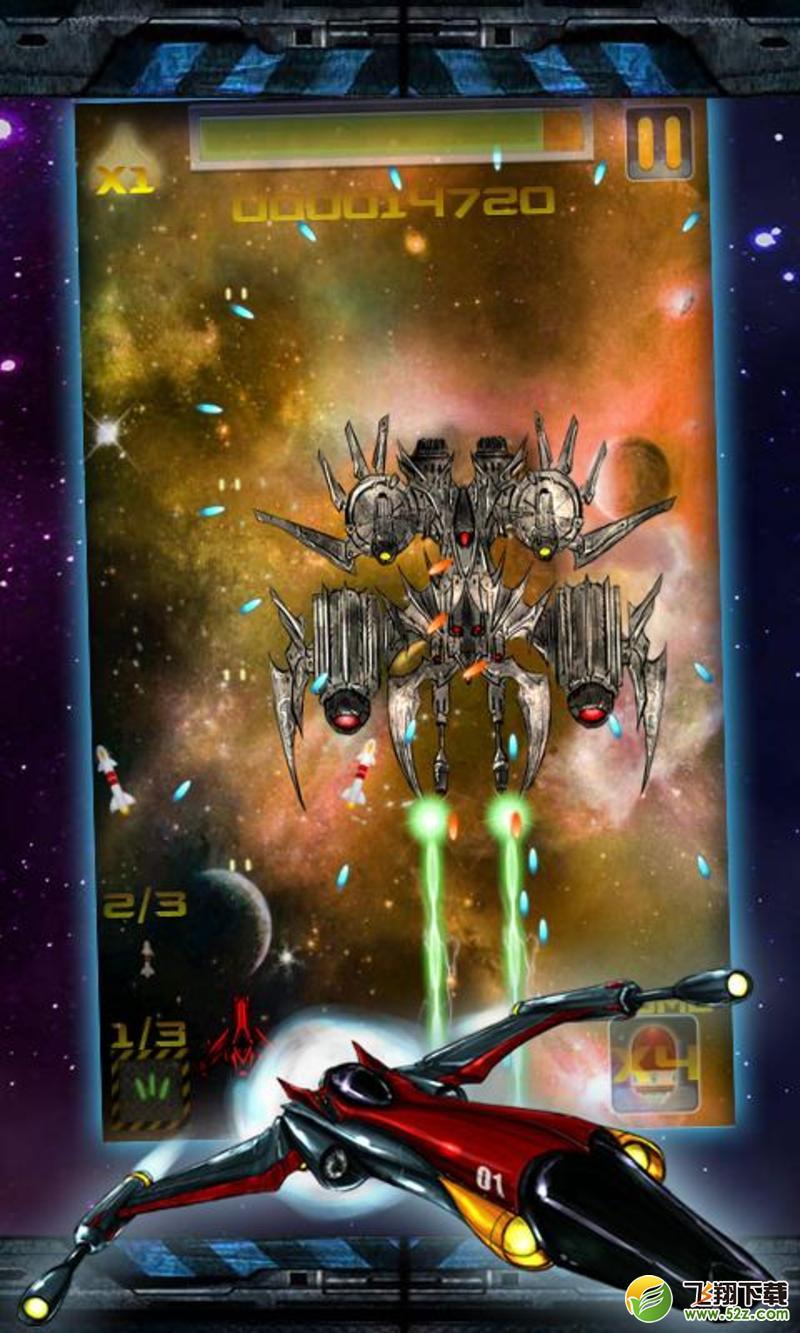 太空战机V1.0.5 破解版_52z.com