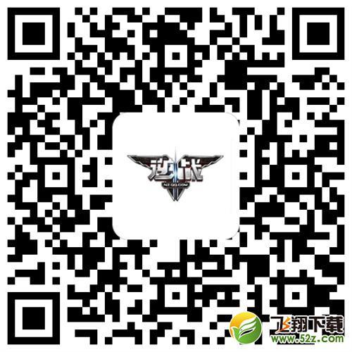 """""""毒液""""突袭 《逆战》十月新版本精彩前瞻_52z.com"""