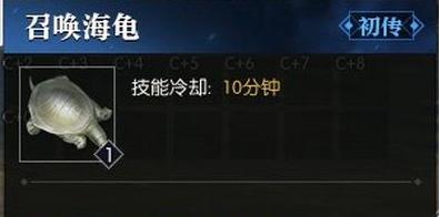 逆水寒召唤海龟任务攻略_52z.com