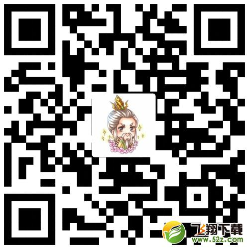 """寻找江湖锦鲤 《天龙八部手游》史无前例""""壕""""奖静候得主_52z.com"""