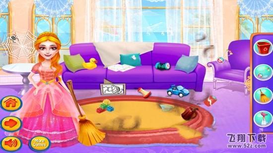 公主房间清洁V1.0 ios版_52z.com