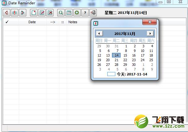 Date Reminder日程表软件V3.28 免费版_52z.com