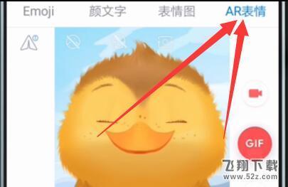 华为mate20手机发送ar方法动态教程表情bobi表情包图片