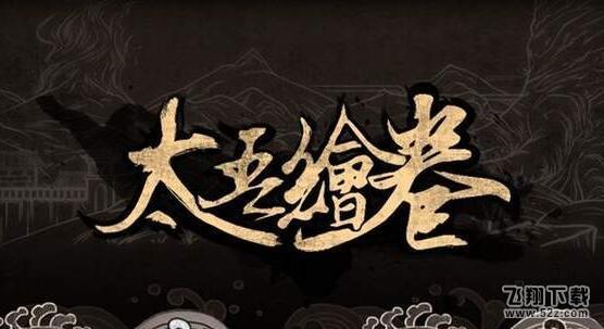 太吾绘卷新版绑人大法流程攻略_52z.com
