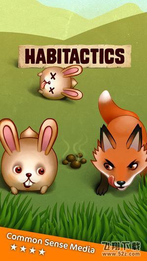 天性使然(Habitacticspremium)V1.0.1 iOS版_52z.com