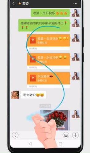 华为mate20x手机长截屏方法教程