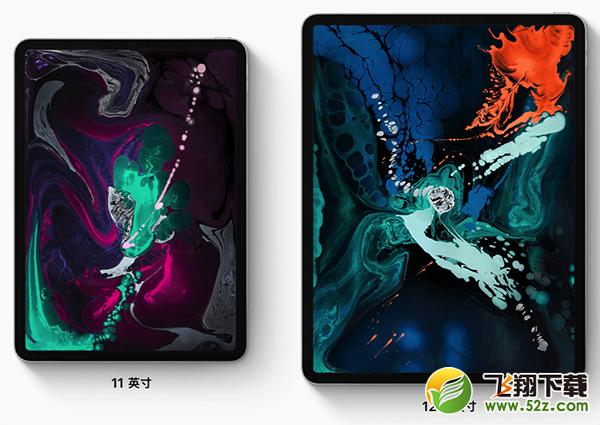 苹果新iPad Pro配置参数详解
