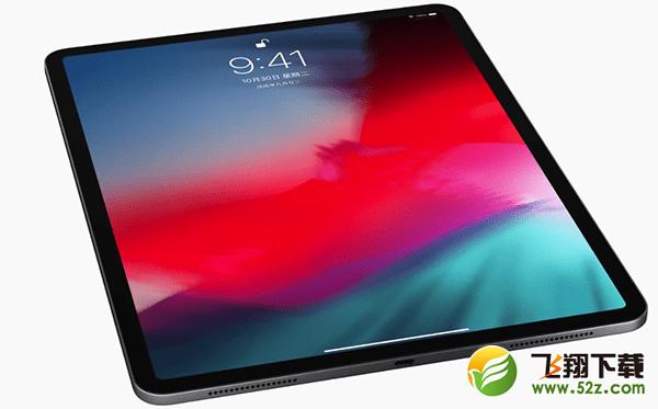 苹果新iPad Pro发售时间详解