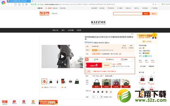 钱蜜省钱助手chrome插件V1.0.2.2 官方版_52z.com