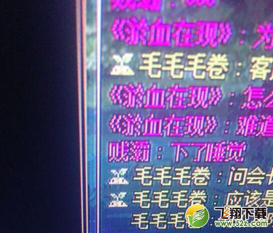 DNF工会黄色字体介绍_52z.com